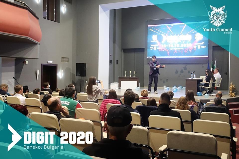 DIGIT Festival 2020